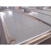 Buy cheap 20 Gauge 441 Stainless Steel Thin Sheets , Cold Roll Steel Sheets from wholesalers