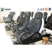 Buy cheap Electronic Motion 5D Cinema System Black Genuine Leather For Shopping Mall product