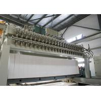 Buy cheap High Efficiency Autoclaved Aerated Concrete Plant / AAC Blocks Plant product