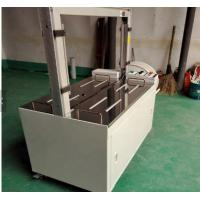 Buy cheap Plastic Pp Box Strapping Machine 1240*1450*1950mm 3KW Steel Iron Material from wholesalers