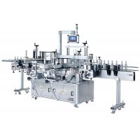 Buy cheap Self Adhesive Labeling Machine For Plastic Pet Bottle , Bottle Label Applicator Machine from wholesalers