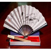 Buy cheap Custom Design Personalized Silk Fans , 8.25 Inch Chinese Silk Hand Fans For Weddings from wholesalers