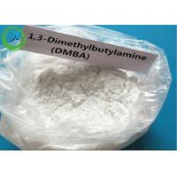 Buy cheap 98% Bodybuilding Supplements DMBA , Fat Loss Steroids Powder 1,3-Dimethylbutylamine from wholesalers