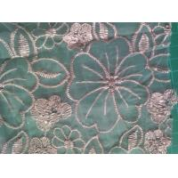 Buy cheap Polyester embroidered Lace Fabric white feather and black organza pattern from wholesalers