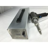 Buy cheap Compact Handheld Ultrasonic Metal Welding Machine Rivet Welding 1000 W 20Khz from wholesalers