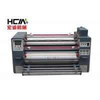 Buy cheap Automatical Roll To Roll Heat Transfer Printing Roller Press Machine Red + Grey from wholesalers