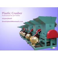 Buy cheap Crush Waste PET bottle, PP PE film Recycling Plastic Crusher / PVC pipe shredders from wholesalers