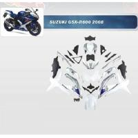 Buy cheap Fairing for Suzuki Gsx-R600 2008-2009 from wholesalers