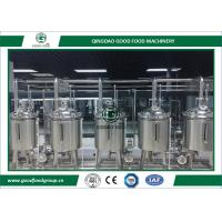 Buy cheap Brewing Equipment for Lab Experiment/ Brewing Equipment/ Teaching Brewing/ Beer Equipent/ SUS304/ Ater-sale Service from wholesalers