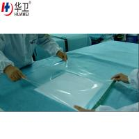 Buy cheap Disposable Surgical PU film dressing/Surgical Incise drape 15*35cm product