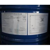 Buy cheap Polyethylene Glycol product