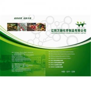 China Edta fe/edta mn/edta cu/edta zn/edta ca/eata mg on sale