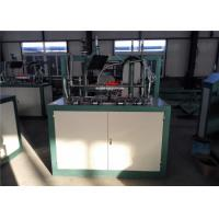 Buy cheap PLC Control Pp Disposable Glass Manufacturing Machine With Polystyrene Raw Material from wholesalers