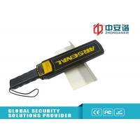 Buy cheap Government Buildings Handheld Metal Detector , Body Security Metal Wand Detector product