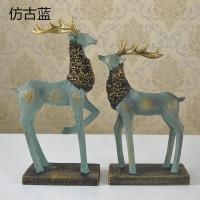 Buy cheap Deer crafts , Resin crafts gifts from wholesalers