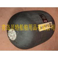 Buy cheap Pneumatic rubber ship fender from wholesalers