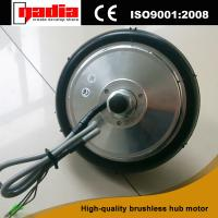 Buy cheap 6 inch high torque low rpm gear motor from wholesalers