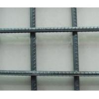 "Buy cheap Reinforcing Mesh,Construction Mesh,2""x4"",4"" x 8"" and 6""x6"",Welded Mesh Panel from wholesalers"