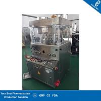 Buy cheap Multi Functional Rotary Pill Press Machine / Latest Tablet Compression Machine from wholesalers