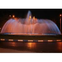 Buy cheap Exterior Musical Dancing Floor Water Fountains For Entertainment Purposes from wholesalers