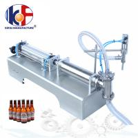 Buy cheap price caustic soda liquid filling machine from wholesalers