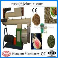 Buy cheap low maintenance cost / economic benefits floating fish feed pellet machine with CE from wholesalers