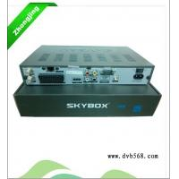Buy cheap Original skybox F4s Full HD 1080p Satellite Receiver Support GPRS Dual-Core Skybox F4 cccam from wholesalers
