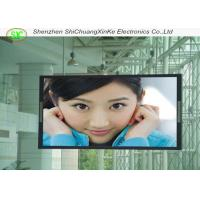 Buy cheap P6 Full Color Electronic Hanging LED Display Signs 32dots*32dots For Concert from wholesalers