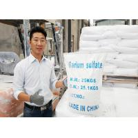 Buy cheap ElNECS No. 231-784-4 Ultrafine Barium Sulphate Paint  Low Oil Absorption from wholesalers