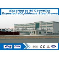 Buy cheap OEM Steel frame buildings structural steel fabrication modern designed from wholesalers