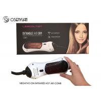 Buy cheap Electric Power Infrared Hair Dryer Brush 50/60Hz With 360 Degree Swift Cord from wholesalers