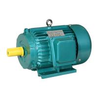 China General Power Co Manufacturers Latest China General