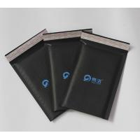 Buy cheap customize black printing  Kraft paper bubble envelope , Cushioned Postage Mailing Bags from wholesalers
