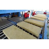 Buy cheap Rock Wool Stone Wool Insulation Production Line Produce Rock Wool Pipe Blanket from wholesalers