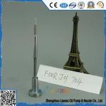 Buy cheap Liseron  FOOR J01 704 Bosch pressure relief valve,UK ERIKC brand from wholesalers