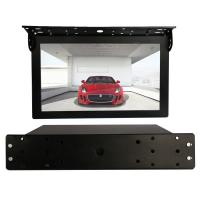 Buy cheap Quad Core Android Bus Digital Signage LCD 19 Inch IR Remote Control Roof Mount from wholesalers