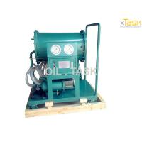 Buy cheap Coalescing Separation Fuel Oil Purifier Series TYB, Diesel Fuel Oil Filter, Oil Processing Unit from wholesalers