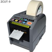 Buy cheap Top quality automatic sticky tape packing paper dispenser machine zcut-9 from wholesalers