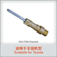 Buy cheap Picanol Airjet Relay Nozzle 1-19 Holes Carton Box Packing For Tsudakoma And Toyota product