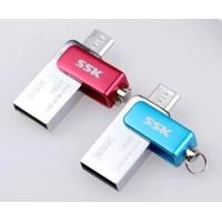 China Micro Usb Flash Drive For Android Phone 128MB 256MB 512MB Capacity Foundable on sale