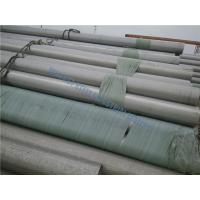 Buy cheap N08825 / alloy825 nickel Alloy Steel Seamless Pipe , galvanized steel pipe from wholesalers