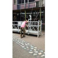 Buy cheap zlp800 hot galvanzied / aluminum high rise building lifting suspended gondola platform with end stirrup from wholesalers