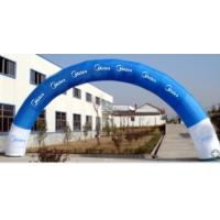 Buy cheap 420D Oxford Continuous Air Supplying Arch Inflatable Advertising Products from wholesalers