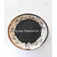 Buy cheap Black Coal Tar Pitch Powder For Anti-Corrosion Paint And Graphite Products from wholesalers