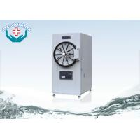 China Adjustable Timer Controllers Medical Autoclave Sterilizer With Over Pressure Protection on sale