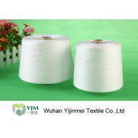 Buy cheap Full Bright Polyester Core Spun Yarn Multi Ply For Apparel Sewing 40s/3 product