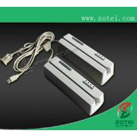 Buy cheap Hi-Co magnetic card encoder (USB) : YD-647 from wholesalers