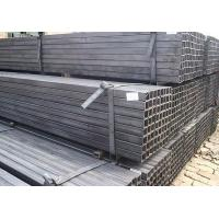 Buy cheap Square Steel Tube product