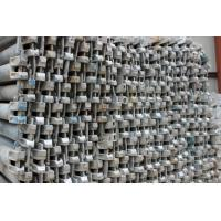 Buy cheap Hot Dipped Galvanized Ringlock Construction Site Scaffolding Rust - Proof from wholesalers