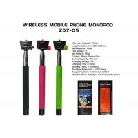 Buy cheap Selfie rod with bluetooth wireless remote , Wireless Selfie Monopod For Phone & Camera product